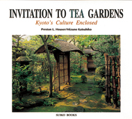 INVITATION TO TEA GARDENS